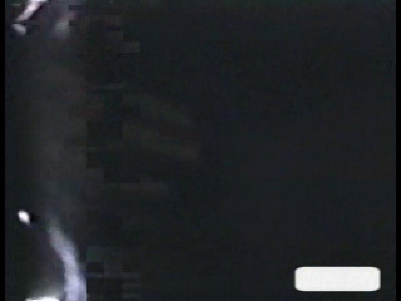 激撮!! 痴漢現場Vol.2 アイドルエロ画像 オメコ無修正動画無料 37PICs 9