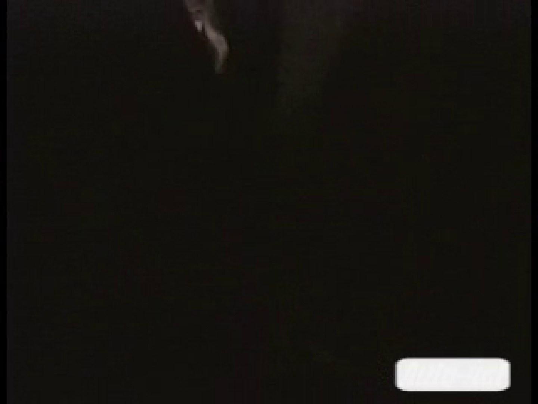 激撮!! 痴漢現場Vol.2 アイドルエロ画像 オメコ無修正動画無料 37PICs 14