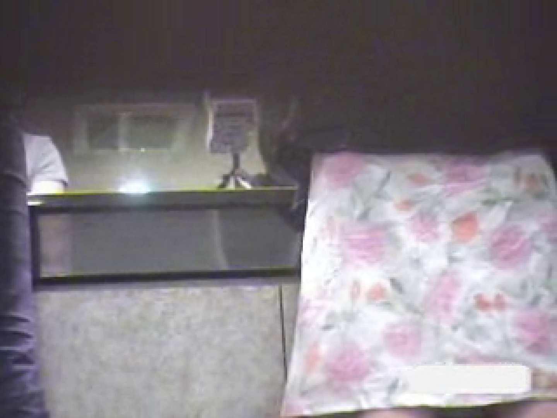 潜入ギャルが集まる女子洗面所Vol.4 無修正マンコ のぞきエロ無料画像 86PICs 5