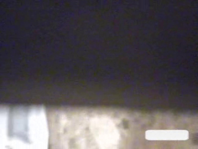 潜入ギャルが集まる女子洗面所Vol.4 ギャルエロ画像 AV無料動画キャプチャ 86PICs 12