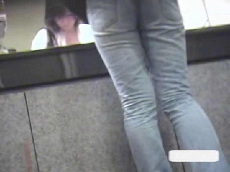 潜入ギャルが集まる女子洗面所Vol.4 無修正マンコ のぞきエロ無料画像 86PICs 14