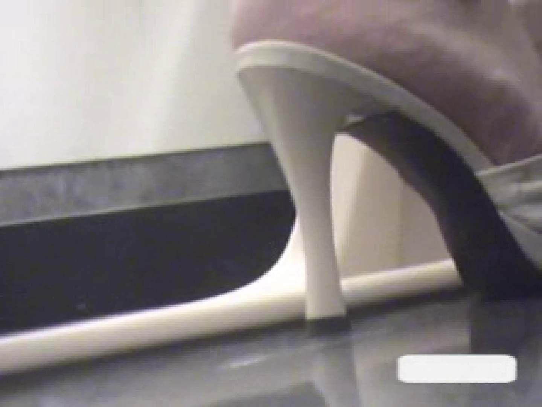 潜入ギャルが集まる女子洗面所Vol.4 ギャルエロ画像 AV無料動画キャプチャ 86PICs 30