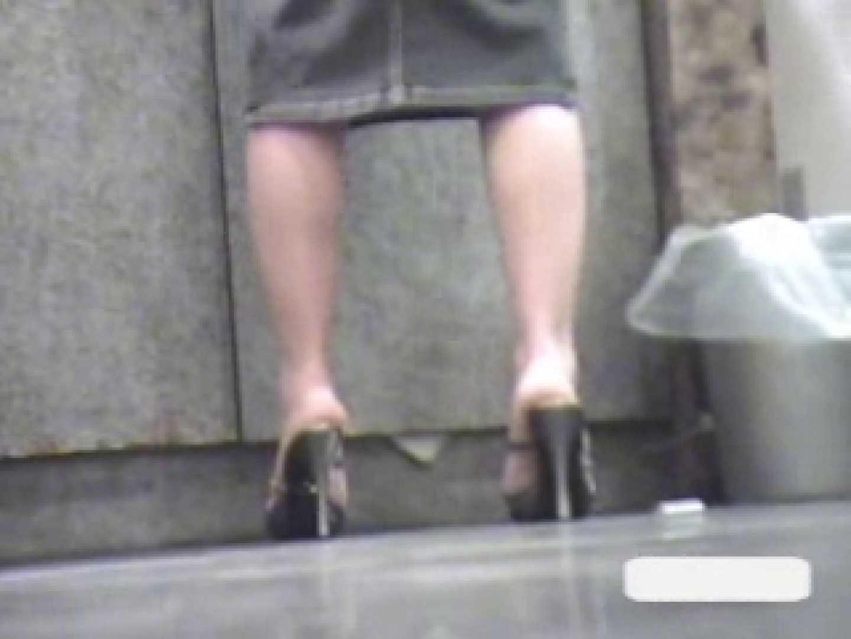 潜入ギャルが集まる女子洗面所Vol.4 洗面所   お姉さん  86PICs 37