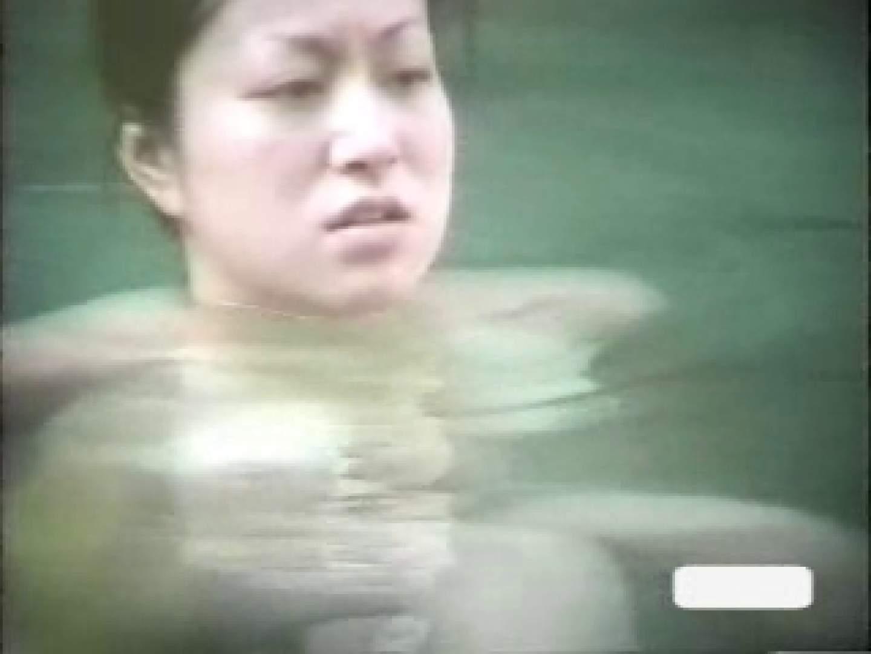 秘湯02 盗撮 おまんこ動画流出 50PICs 7