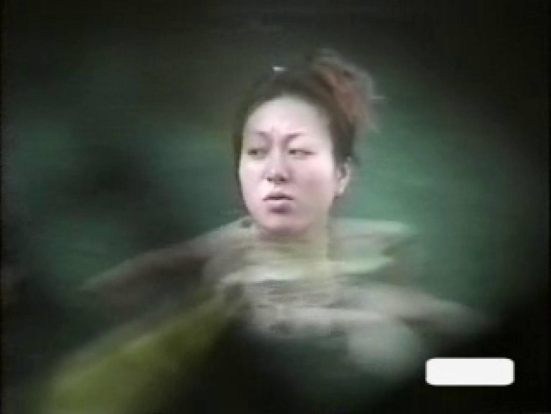秘湯02 露天 オマンコ無修正動画無料 50PICs 8