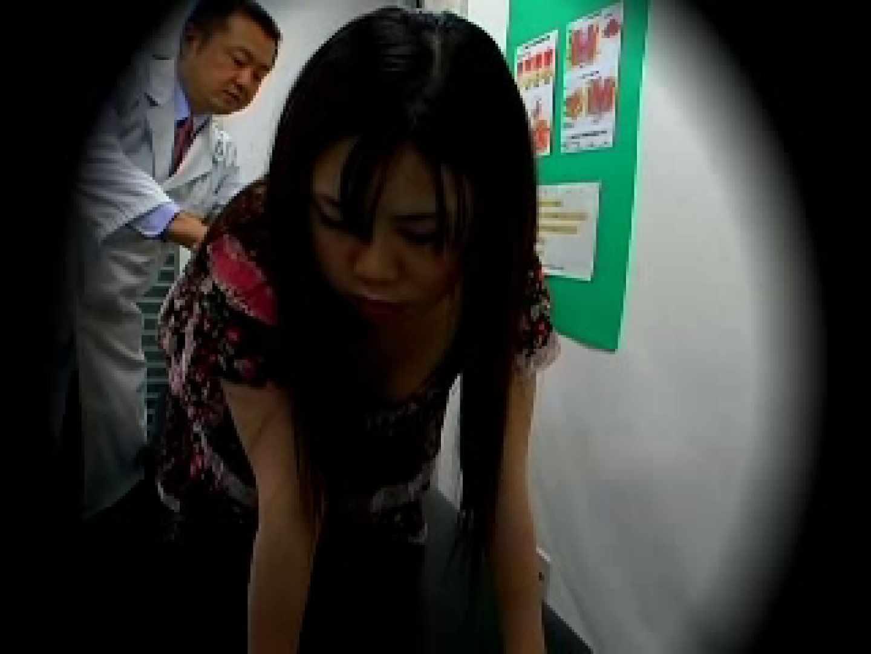 強○猥褻クリニック 肛門パァッカァ~!!Vol.6 肛門 盗撮おまんこ無修正動画無料 46PICs 2