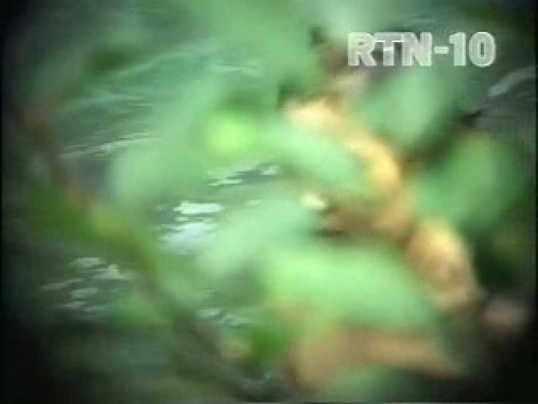 盗撮美人秘湯 潜入露天RTN-10 盗撮 性交動画流出 23PICs 2