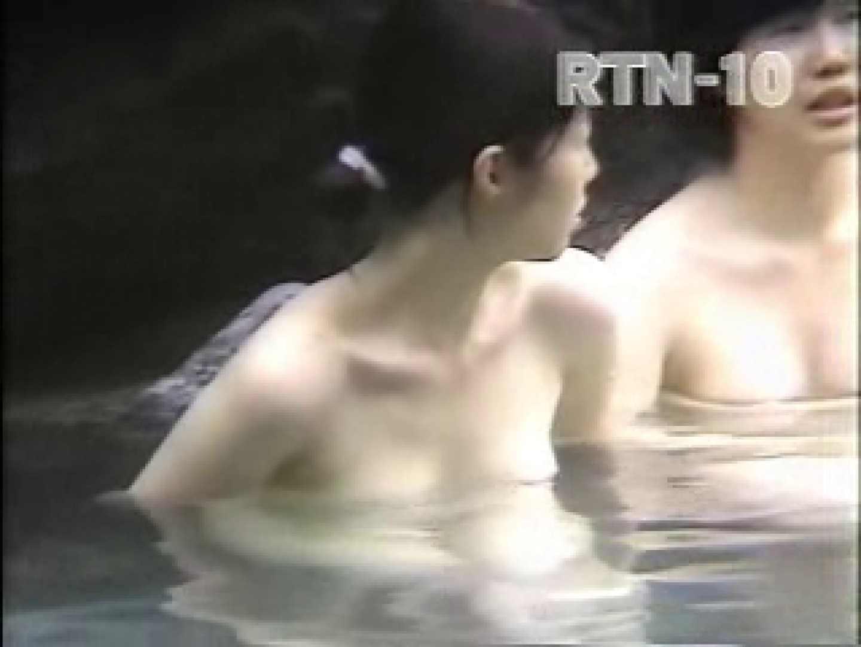 盗撮美人秘湯 潜入露天RTN-10 潜入 AV動画キャプチャ 23PICs 3