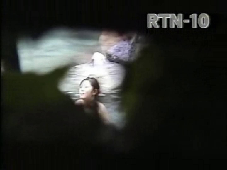 盗撮美人秘湯 潜入露天RTN-10 盗撮 性交動画流出 23PICs 22