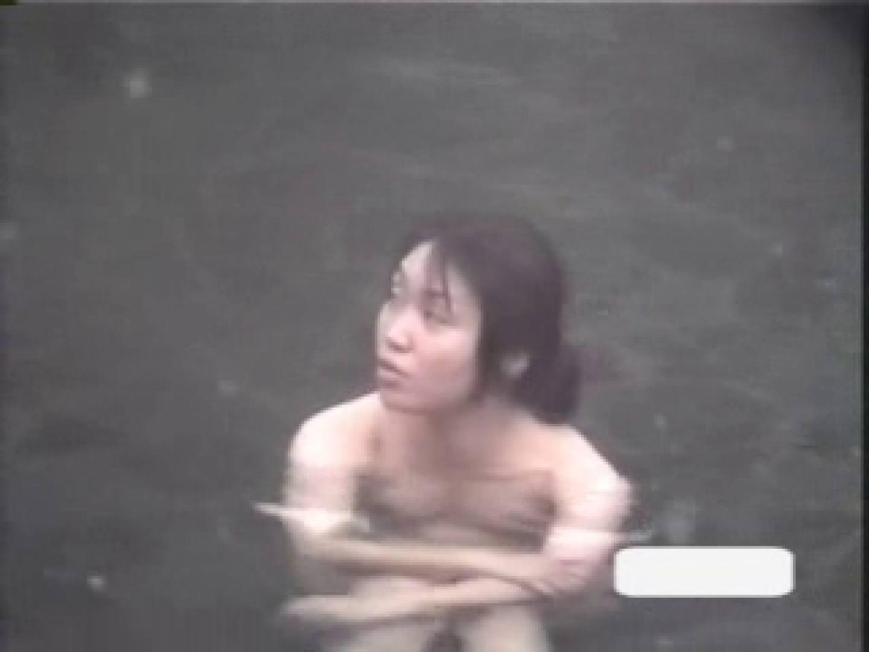 美女限定露天風呂参 露天   巨乳  79PICs 45