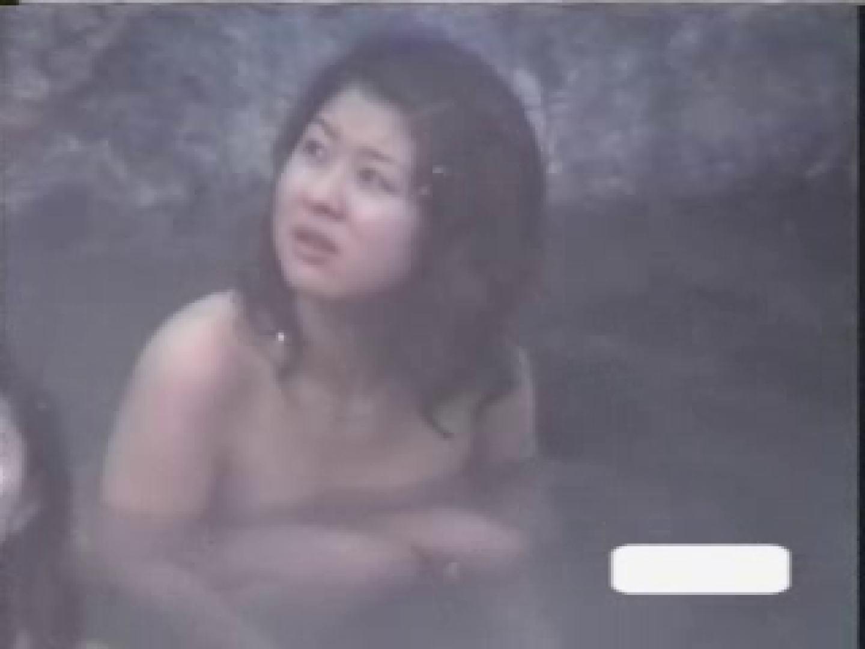 美女限定露天風呂参 美女エロ画像 すけべAV動画紹介 79PICs 51
