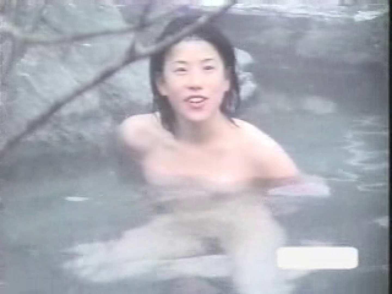 美女限定露天風呂参 美女エロ画像 すけべAV動画紹介 79PICs 67