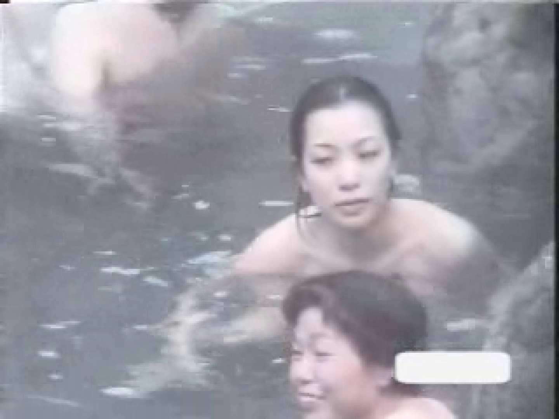 美女限定露天風呂参 露天  79PICs 68