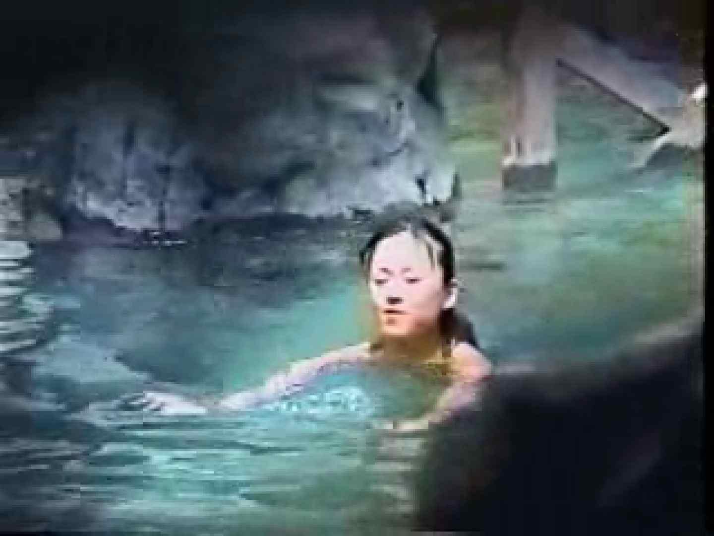 盗撮露天風呂 美女厳選版Vol.6 裸体 覗きスケベ動画紹介 59PICs 31