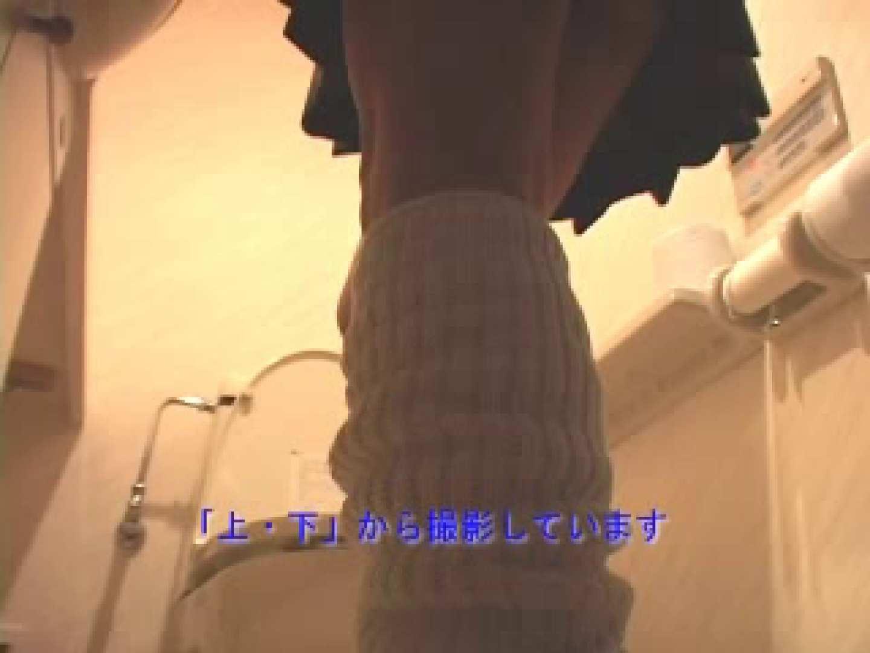 オナ中! 制服女子Vol.2 洗面所 | 制服エロ画像  59PICs 21