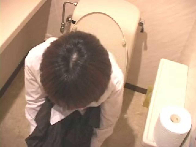 オナ中! 制服女子Vol.2 オナニー 盗撮われめAV動画紹介 59PICs 23