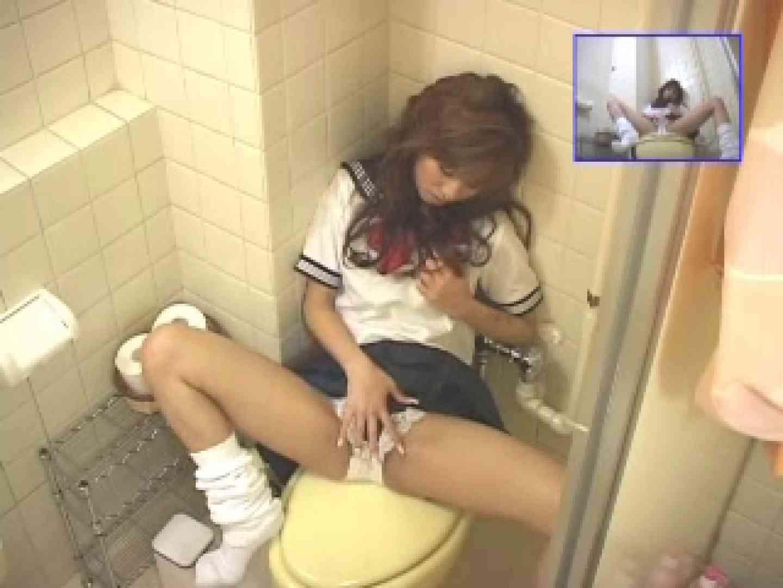 オナ中! 制服女子Vol.2 オナニー 盗撮われめAV動画紹介 59PICs 51