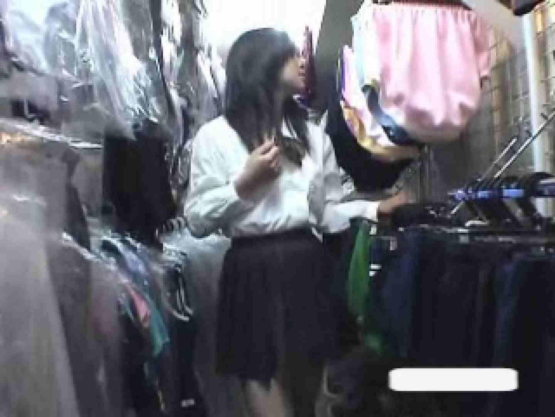 パンツを売る女の子Vol.3 OLエロ画像 覗きスケベ動画紹介 104PICs 32