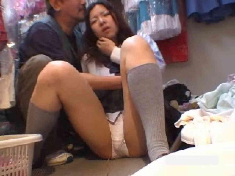 パンツを売る女の子Vol.3 クンニ  104PICs 50