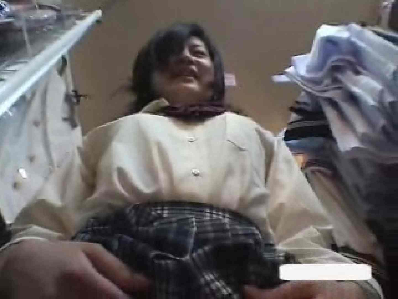 パンツを売る女の子Vol.3 クンニ  104PICs 60