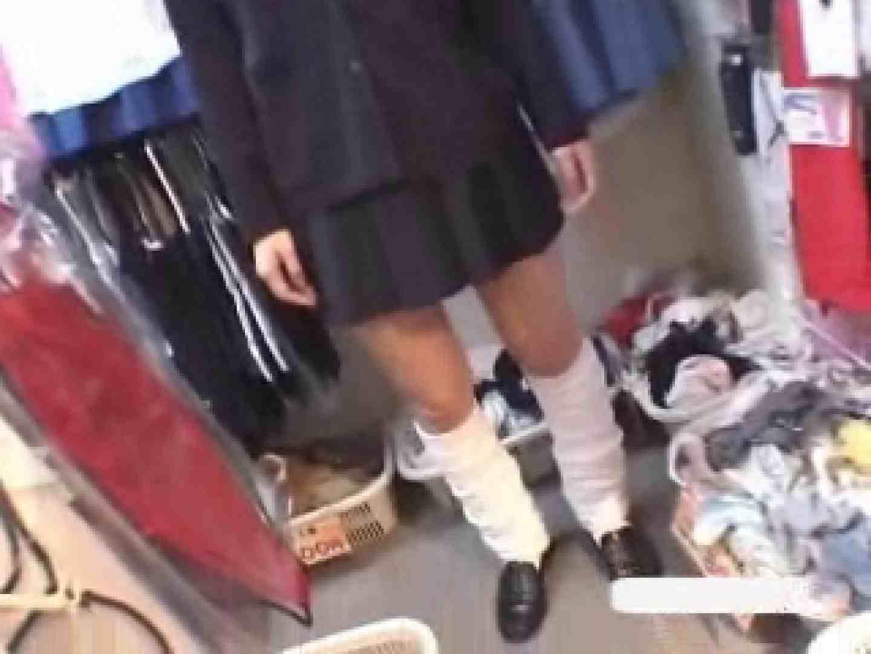 パンツを売る女の子Vol.3 OLエロ画像 覗きスケベ動画紹介 104PICs 82