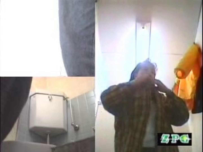 女子洗面所 便器に向かって放尿始めーっ AHSD-3 便器   チラ  83PICs 15