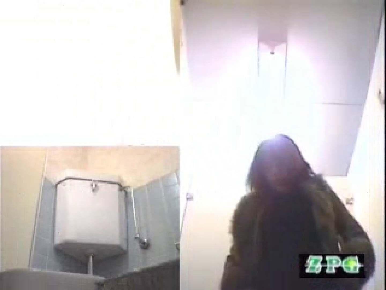 女子洗面所 便器に向かって放尿始めーっ AHSD-3 洗面所 盗撮ヌード画像 83PICs 16