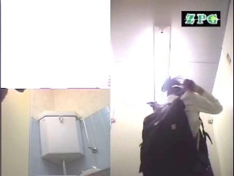 女子洗面所 便器に向かって放尿始めーっ AHSD-3 下半身 SEX無修正画像 83PICs 54