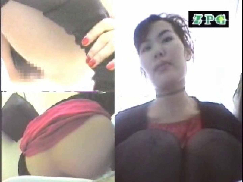 女子洗面所 便器に向かって放尿始めーっ AHSD-3 洗面所 盗撮ヌード画像 83PICs 72