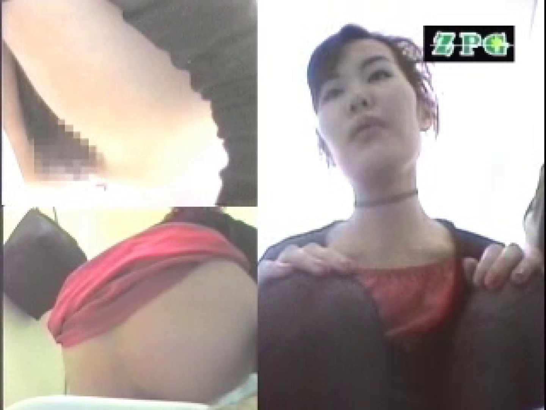 女子洗面所 便器に向かって放尿始めーっ AHSD-3 接写 隠し撮りオマンコ動画紹介 83PICs 73