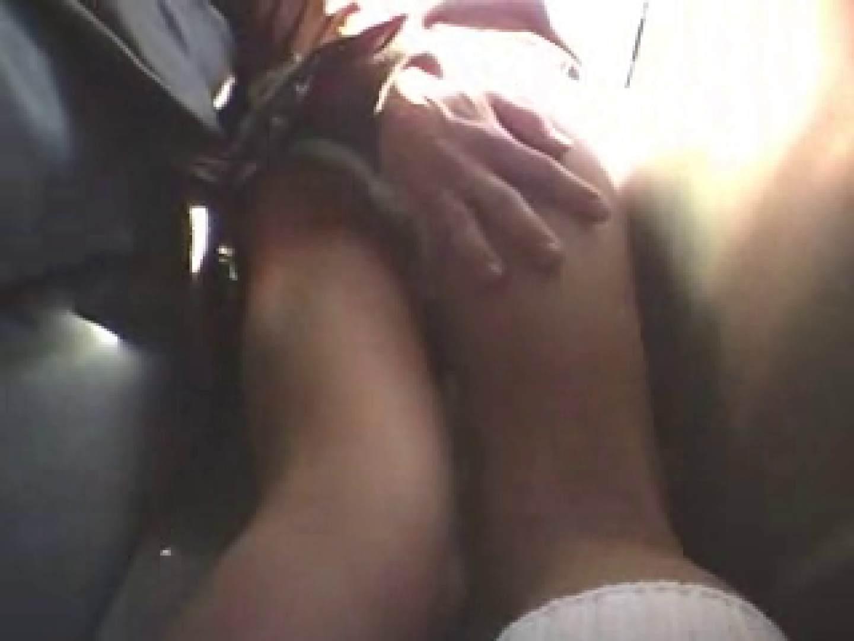 インターネットで知り合ったグループの集団痴漢ビデオVOL.9 OLエロ画像 盗撮AV動画キャプチャ 92PICs 92