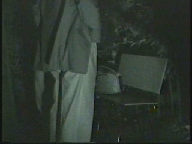闇の仕掛け人 無修正版 Vol.1 野外 エロ無料画像 24PICs 17