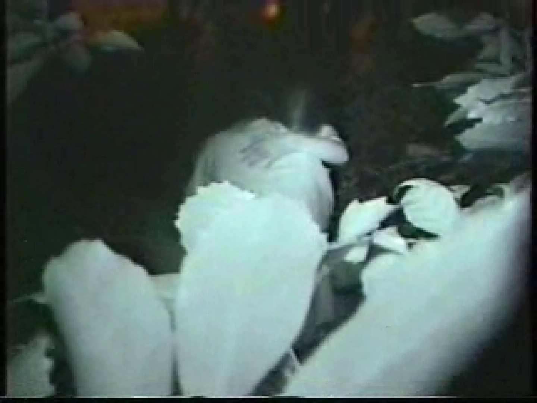 闇の仕掛け人 無修正版 Vol.6 赤外線 盗撮アダルト動画キャプチャ 74PICs 23