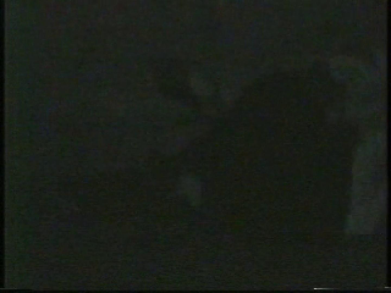 闇の仕掛け人 無修正版 Vol.6 制服エロ画像 AV無料動画キャプチャ 74PICs 26