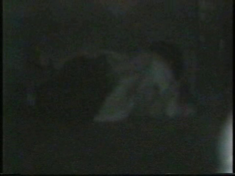 闇の仕掛け人 無修正版 Vol.6 赤外線 盗撮アダルト動画キャプチャ 74PICs 27