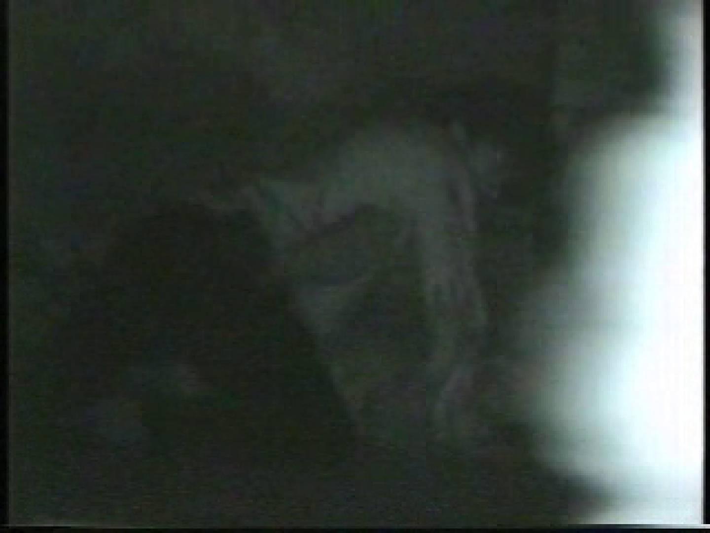 闇の仕掛け人 無修正版 Vol.6 フリーハンド | OLエロ画像  74PICs 29