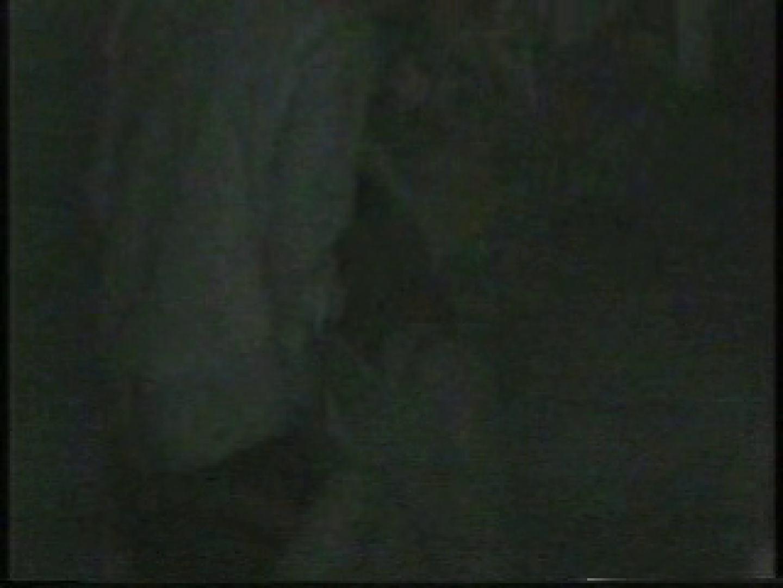 闇の仕掛け人 無修正版 Vol.6 赤外線 盗撮アダルト動画キャプチャ 74PICs 35