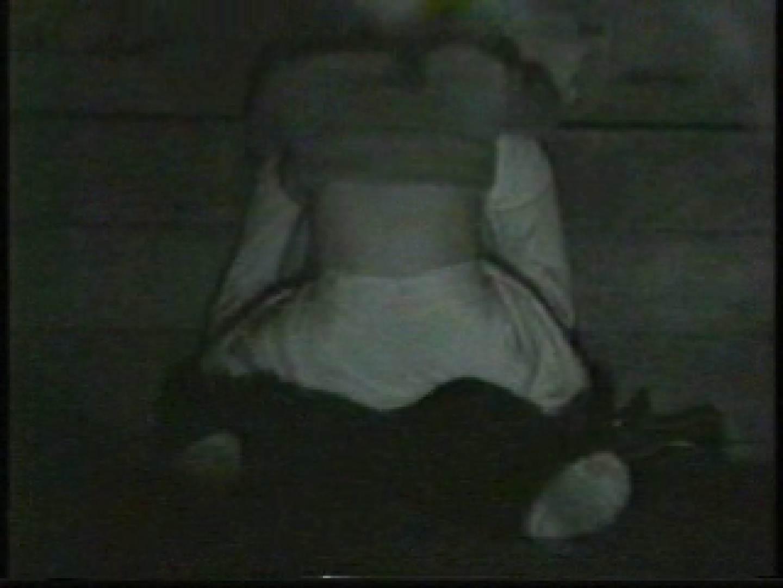 闇の仕掛け人 無修正版 Vol.6 制服エロ画像 AV無料動画キャプチャ 74PICs 42