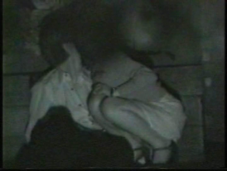 闇の仕掛け人 無修正版 Vol.6 赤外線 盗撮アダルト動画キャプチャ 74PICs 43