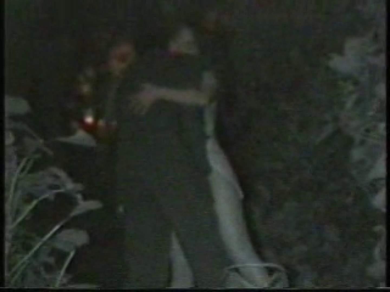 闇の仕掛け人 無修正版 Vol.6 制服エロ画像 AV無料動画キャプチャ 74PICs 46