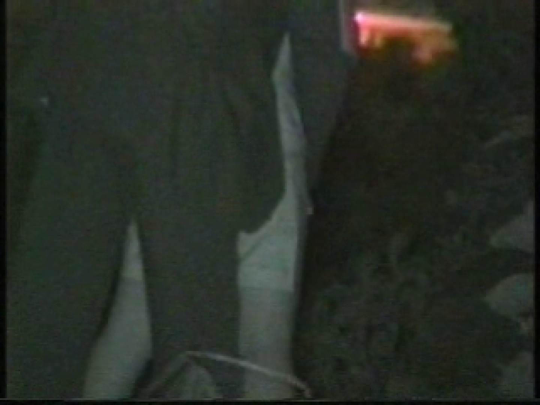 闇の仕掛け人 無修正版 Vol.6 制服エロ画像 AV無料動画キャプチャ 74PICs 50