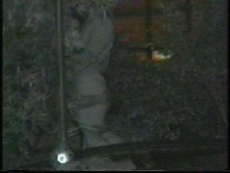 闇の仕掛け人 無修正版 Vol.6 制服エロ画像 AV無料動画キャプチャ 74PICs 74