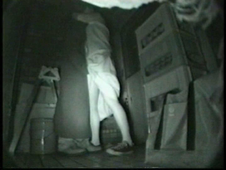 闇の仕掛け人 無修正版 Vol.11 カップルもろsex AV動画キャプチャ 67PICs 8