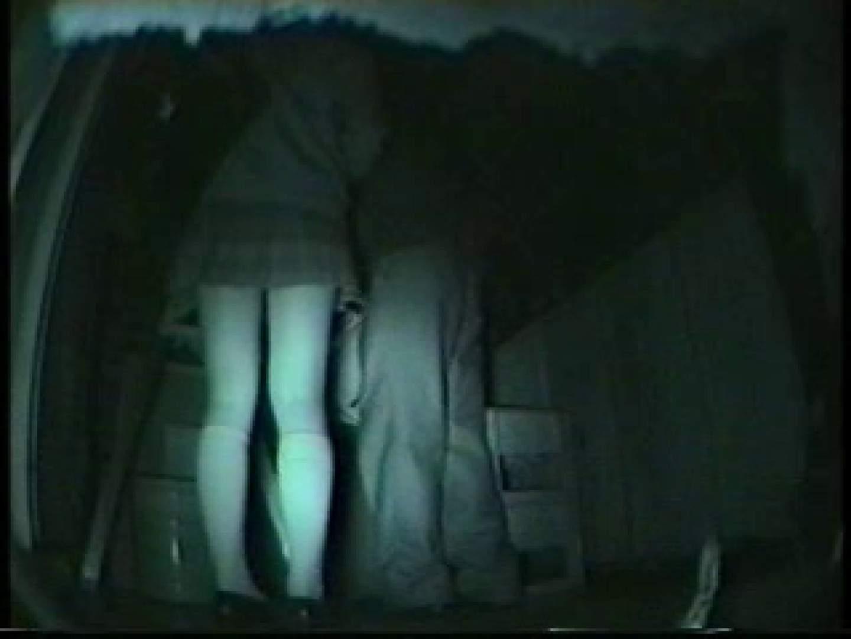 闇の仕掛け人 無修正版 Vol.11 カップルもろsex AV動画キャプチャ 67PICs 47