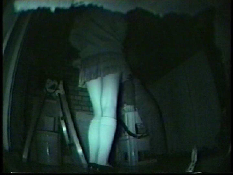 闇の仕掛け人 無修正版 Vol.11 OLエロ画像  67PICs 48