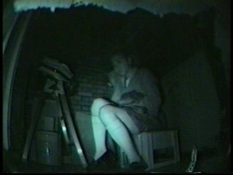 闇の仕掛け人 無修正版 Vol.11 OLエロ画像 | 制服エロ画像  67PICs 52