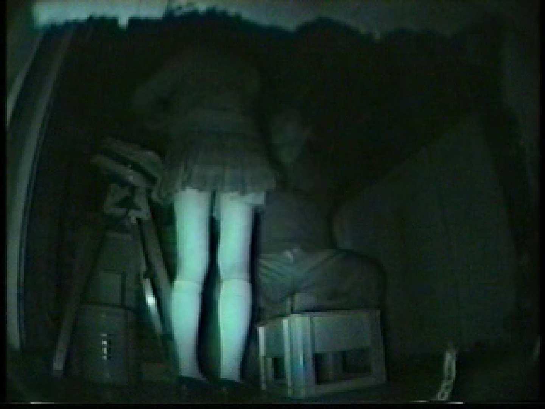闇の仕掛け人 無修正版 Vol.11 OLエロ画像 | 制服エロ画像  67PICs 55