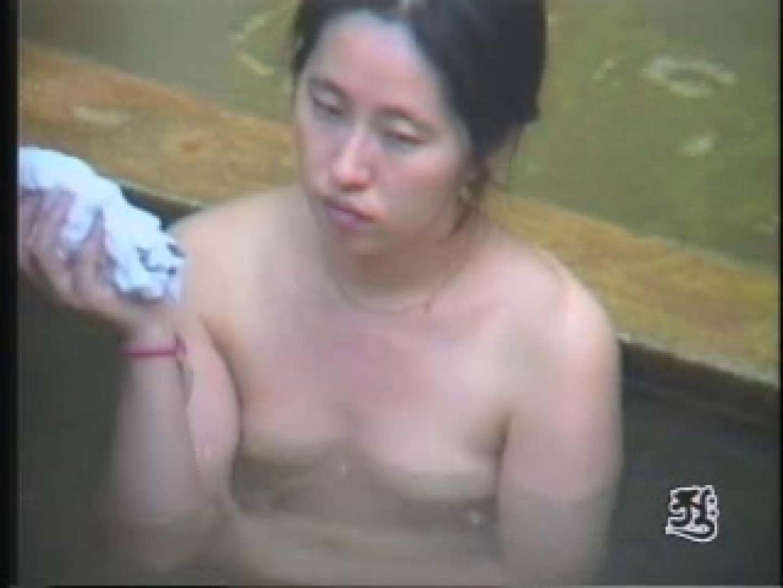美熟女露天風呂 AJUD-02 露天 | 熟女エロ画像  74PICs 21