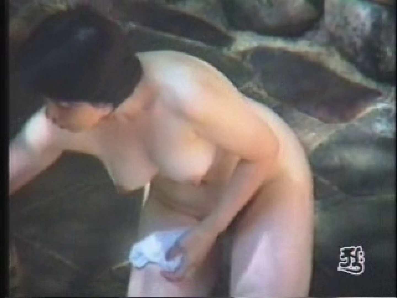 美熟女露天風呂 AJUD-02 露天 | 熟女エロ画像  74PICs 35