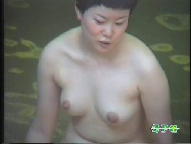 美熟女露天風呂 AJUD-02 露天 | 熟女エロ画像  74PICs 61